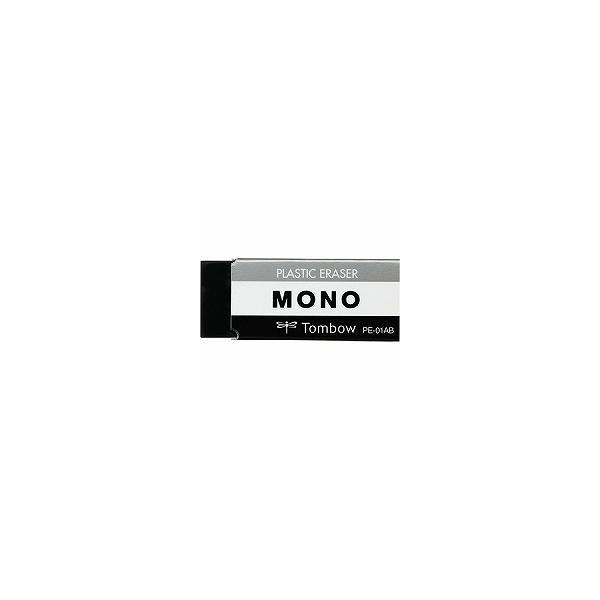 【 3セット】MONO 消しゴム モノPE01 ブラック PE-01AB  トンボ鉛筆