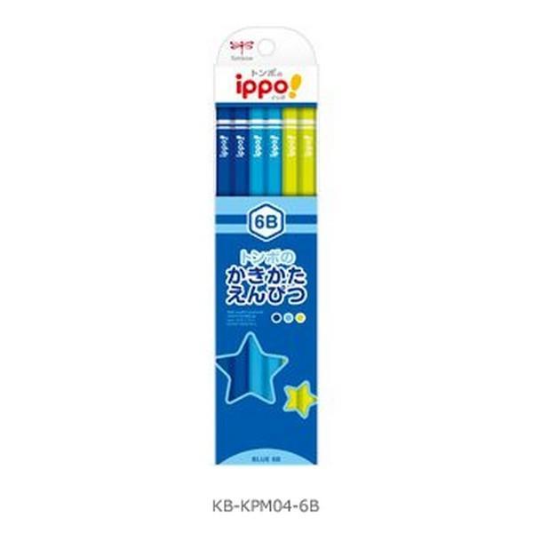 トンボ鉛筆 鉛筆 ippo! かきかたえんぴつ 6B プレーン Blue KB-KPM04-6B   ( 1 ダース )/メール便送料無料