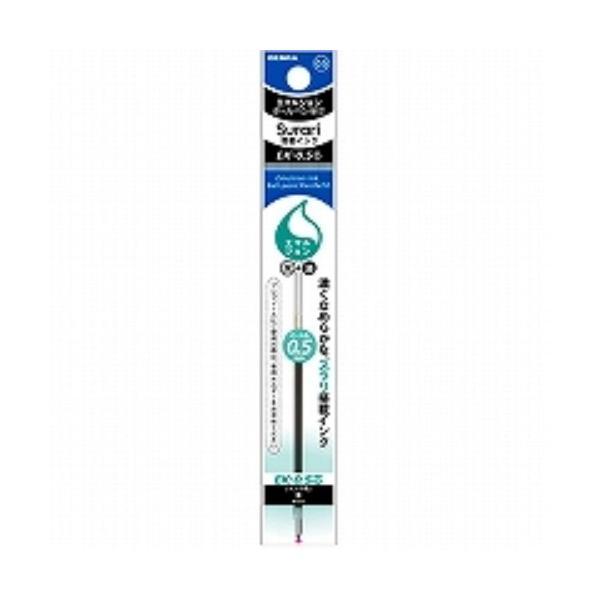 ゼブラ エマルジョンボールペン替芯 EK-0.5 青 REK5-BL 5本セット/メール便送料無料