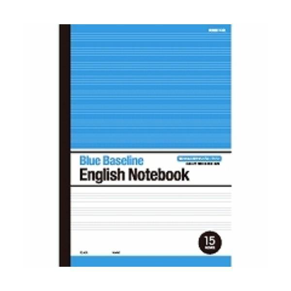 オキナ ブルーライン英語ノート EN15/メール便送料無料
