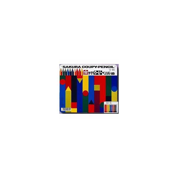 サクラクレパス クーピーペンシル18色(缶入り) FY18/メール便送料無料