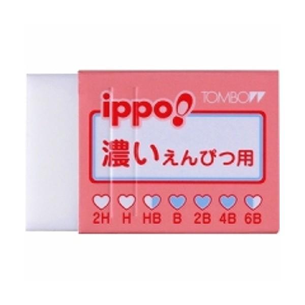 トンボ鉛筆 濃いえんぴつ用消しゴム ピンク EK-IW01 ( 5セット)/メール便送料無料