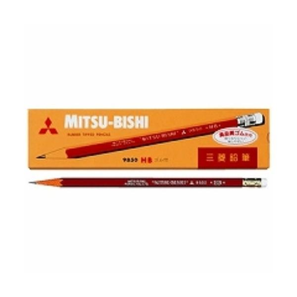 三菱鉛筆 消しゴム付き鉛筆 9850 HB K9850HB 1ダース ( 3セット)/メール便送料無料