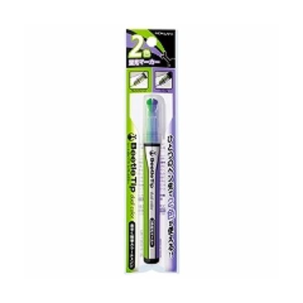 コクヨ 2色蛍光マーカー ビートルティップ・デュアルカラー ライトグリーン×パープル [PM-L303-2-1P]/メール便送料無料