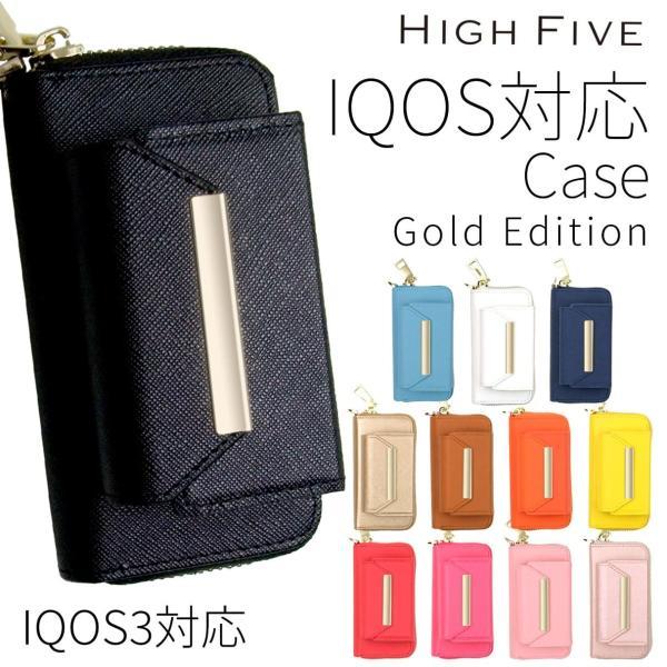 アイコス ケース ゴールド 最新型 IQOS3対応 iQOS カバー レザー 革 コンパクト ポーチ 全面保護  ブランド 電子たばこ  収納ホルダー|allrightleather