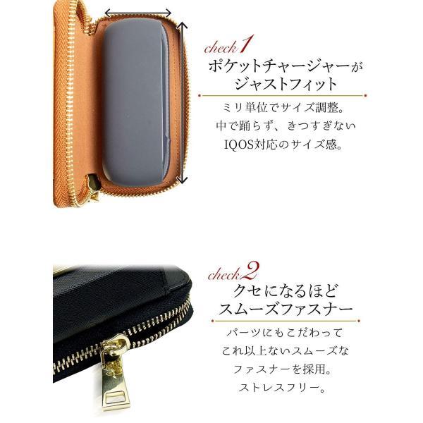 アイコス ケース ゴールド 最新型 IQOS3対応 iQOS カバー レザー 革 コンパクト ポーチ 全面保護  ブランド 電子たばこ  収納ホルダー|allrightleather|05
