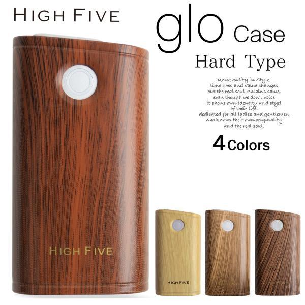 グロー ケース glo カバー スリーブケース ハードケース 木目調ウッドデザイン|allrightleather