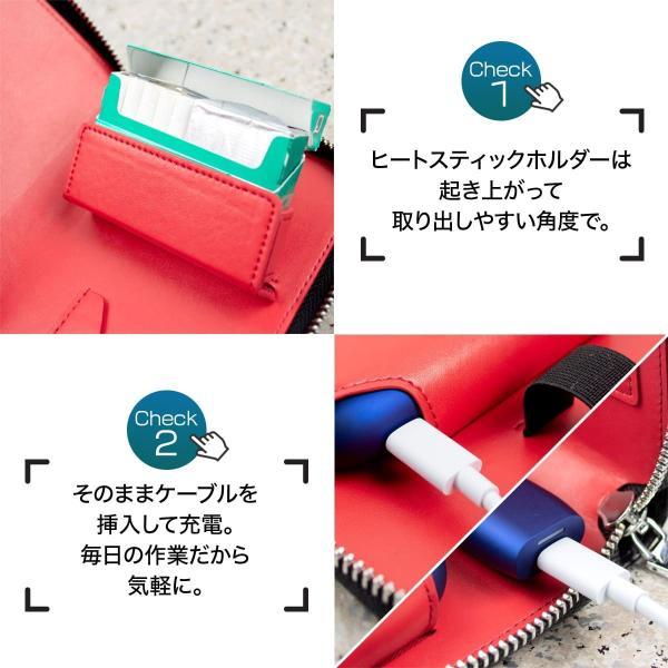 アイコス3  新型 IQOS3 IQOS3MULTI 専用ケース カーボンレザー サイフ型 革 ブランド 電子たばこ カバー 本体  全部収納 ホルダー|allrightleather|05