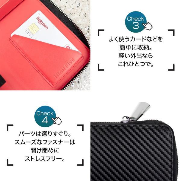 アイコス3  新型 IQOS3 IQOS3MULTI 専用ケース カーボンレザー サイフ型 革 ブランド 電子たばこ カバー 本体  全部収納 ホルダー|allrightleather|06
