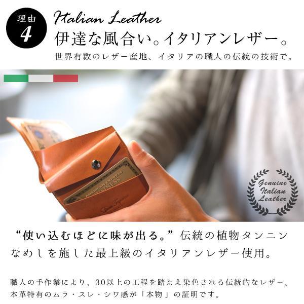薄型 二つ折り 財布 イタリアンレザー 牛革 本革 レザー 小銭入れ カード入れ メンズ レディース ブランド ミニ財布 コンパクト 送料無料|allrightleather|07