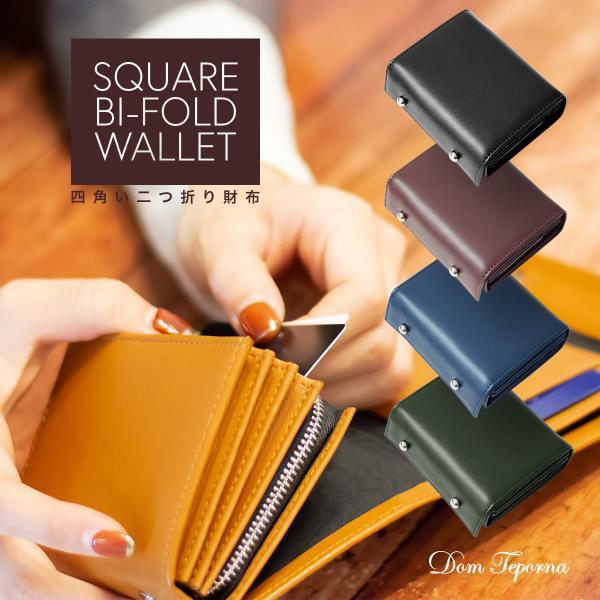 二つ折り財布レディースメンズ大容量スクエアー四角い財布レザーフラップL字ファスナー小銭入れカード入れ小さい財布コンパクト