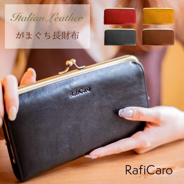 長財布 財布 レディース がま口  薄い がまぐち 大容量|allrightleather