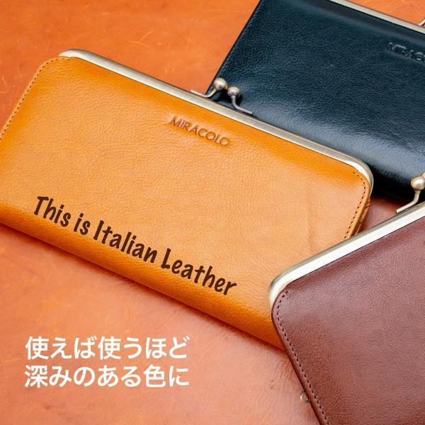 長財布 財布 レディース がま口  薄い がまぐち 大容量|allrightleather|11