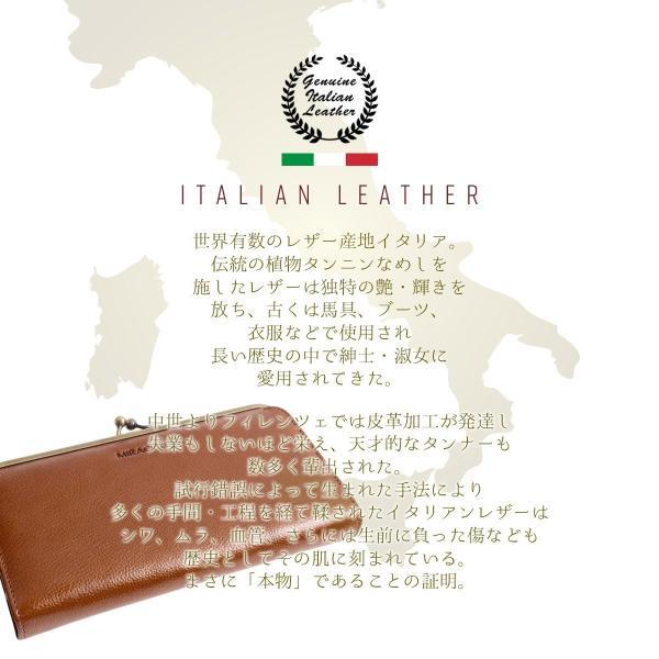 長財布 財布 レディース がま口  薄い がまぐち 大容量|allrightleather|12