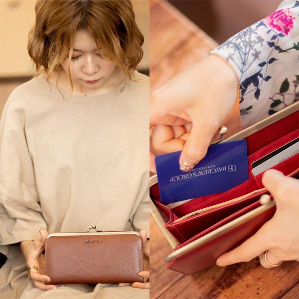 長財布 財布 レディース がま口  薄い がまぐち 大容量|allrightleather|04