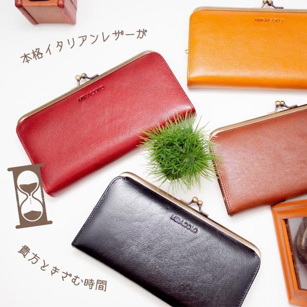 長財布 財布 レディース がま口  薄い がまぐち 大容量|allrightleather|05