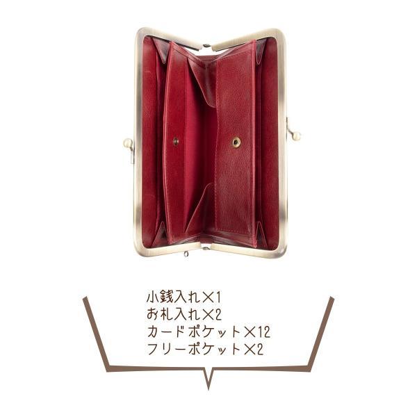 長財布 財布 レディース がま口  薄い がまぐち 大容量|allrightleather|06
