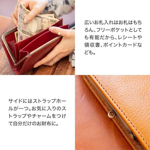 長財布 財布 レディース がま口  薄い がまぐち 大容量|allrightleather|09