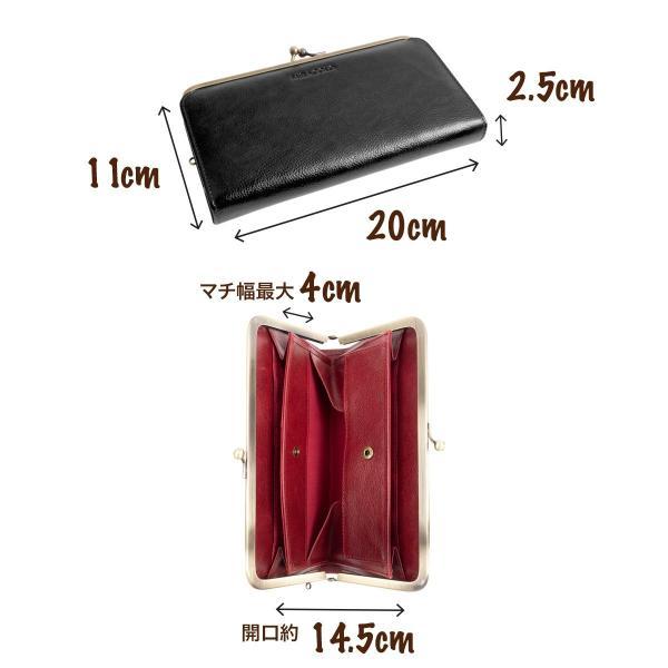 長財布 財布 レディース がま口  薄い がまぐち 大容量|allrightleather|10