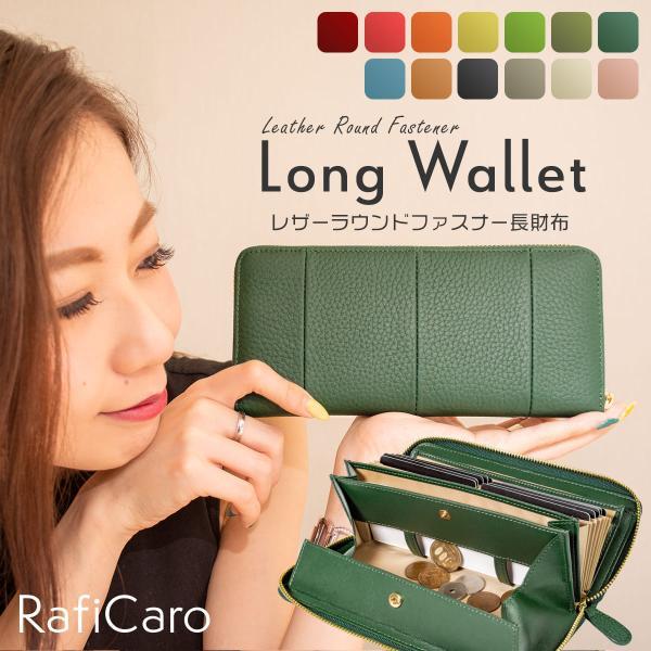 長財布レディース財布緑使いやすい40代50代カード大容量ギャルソン多機能大容量実用的ギャルソンウォレット牛革ブランド