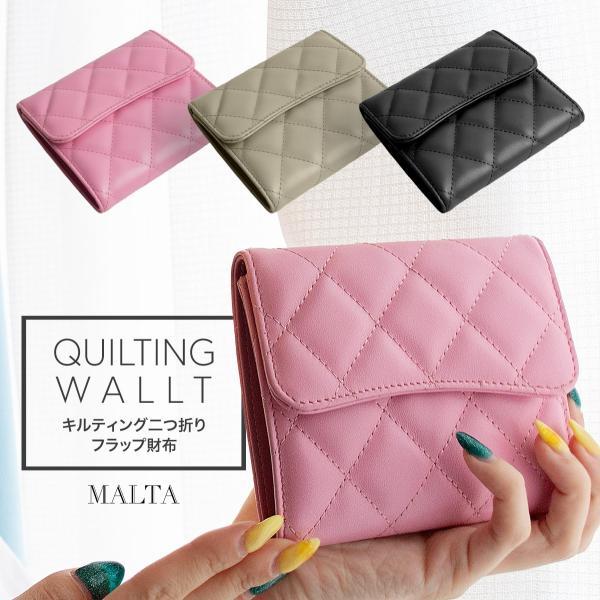 二つ折り財布 財布 レディース フラップ キルティング レザー コンパクト