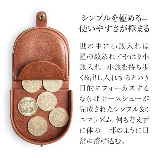 コインケース メンズ 馬蹄 本革 牛革 イタリアンレザー ホースシュー BOX 型 ボタン留め 小銭入れ 小さい コンパクト 軽い 財布 ブランド おしゃれ 送料無料 allrightleather 05