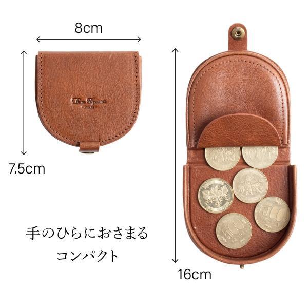 コインケース メンズ 馬蹄 本革 牛革 イタリアンレザー ホースシュー BOX 型 ボタン留め 小銭入れ 小さい コンパクト 軽い 財布 ブランド おしゃれ 送料無料 allrightleather 06
