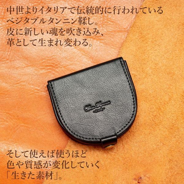 コインケース メンズ 馬蹄 本革 牛革 イタリアンレザー ホースシュー BOX 型 ボタン留め 小銭入れ 小さい コンパクト 軽い 財布 ブランド おしゃれ 送料無料 allrightleather 10