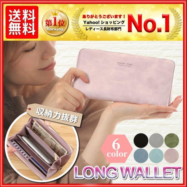 長財布レディース大容量ラウンドファスナー合皮レザー小銭入れ多機能財布