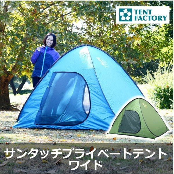 TENTFACTORY(テントファクトリー) サンタッチプライベートテント ワイド グリーン TF-TP3W-SGR|ally|02