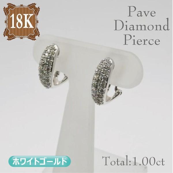 ダイヤモンド プレゼント 彼女 ギフト ピアス K18WG パヴェ イヤリング 天然ダイヤ ホワイトゴールド