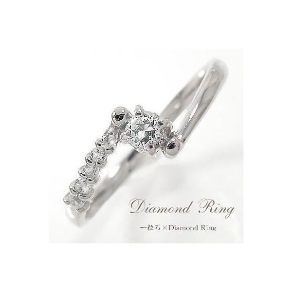 指輪 ダイヤモンド 一粒 指輪 4月 誕生石 リング 星 流れ星 k10ホワイトゴールド 0.15ct ピンキーリング レディース