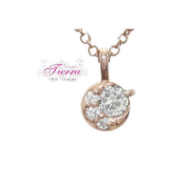 ペンダント トップ ダイヤモンド ネックレス k10ピンクゴールド 一粒 月 チャーム 4月 誕生石 レディース
