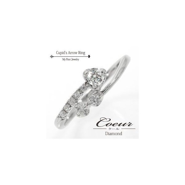 指輪 プラチナリング 流れ星 ダイヤモンド 指輪 ピンキーリング レディース