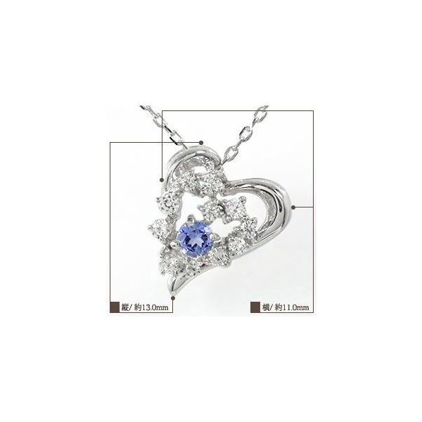 ペンダント トップ タンザナイト ハート 流れ星 ネックレス プラチナ 美しい 誕生石ペンダント チャーム レディース