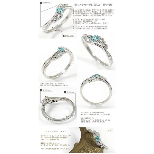 指輪 プラチナリング ブルートパーズ 指輪 絆 ピンキーリング 誕生石 レディース
