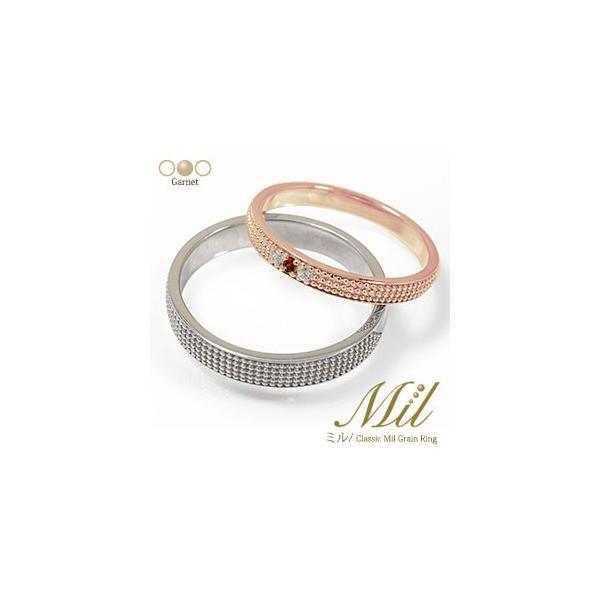 18金 ガーネット 誕生石 ミルグレイン 2本セット 結婚指輪 マリッジリング ペアリング 指輪レディース メンズ セット価格 ペアリング