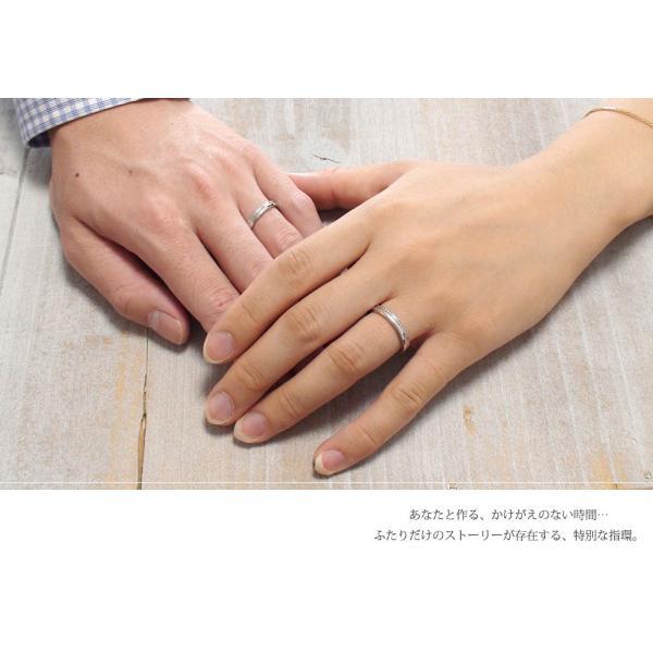 ペアリング マリッジリング 2本セット ひし形 地金 指輪 ミル ホワイトゴールドイエローゴールド 10金 結婚指輪 レディース メンズ ペアリング