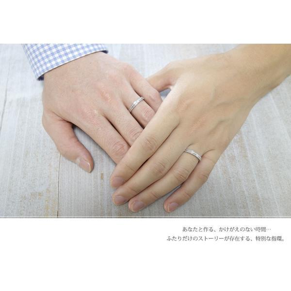 ペアリング ダイヤモンド ストレート 甲丸 ひし形 ミルグレイン 指輪 2本セット ホワイトゴールド 結婚指輪 10金 レディース メンズ セット価格 ペアリング