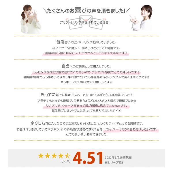 指輪 トリロジー レディース ダイヤモンドリング 指輪 k10金ピンク ホワイト イエローゴールド ピンキーリング