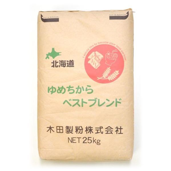 小麦粉 強力粉 ゆめちからブレンド 25kg 北海道産 送料無料