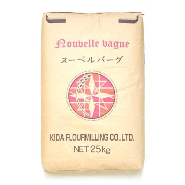 小麦粉 強力粉 ヌーベルバーグ (ハードブレッド用粉) 25kg 北海道産 送料無料