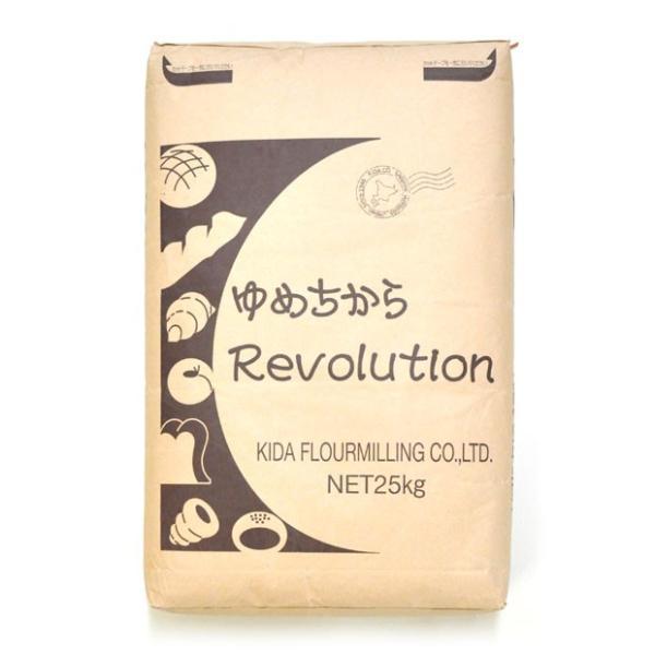 小麦粉 強力粉 ゆめちからRevolution 25kg 北海道産