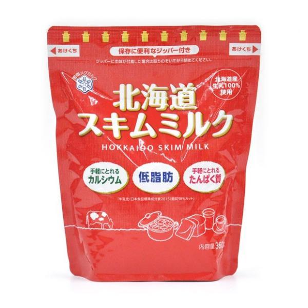 雪印 北海道スキムミルク 360g 雪印メグミルク