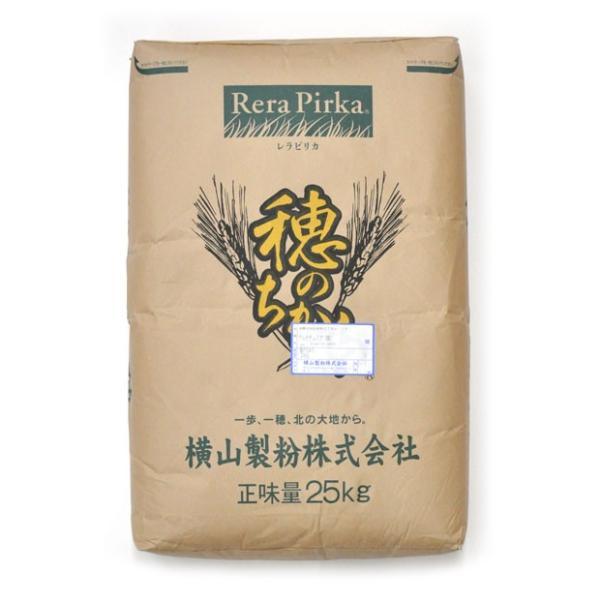 横山製粉 穂のちから 25kg(大袋) 北海道産
