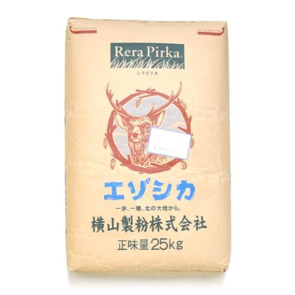 小麦粉 強力粉 エゾシカ 25kg 北海道産 送料無料