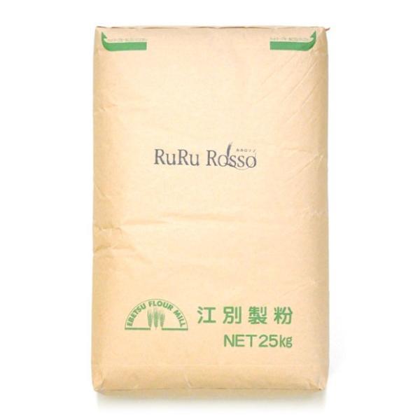 小麦粉 強力粉 ルルロッソ (パスタ用) 25kg 北海道産 送料無料