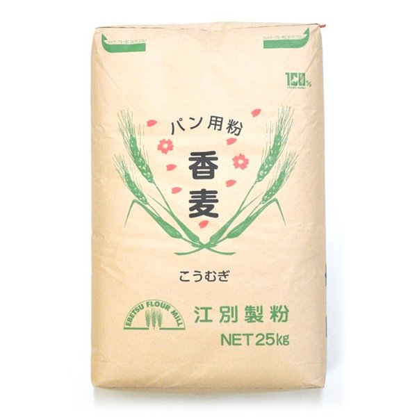 小麦粉 強力粉 香麦 (春よ恋ブレンド) 25kg 北海道産 送料無料