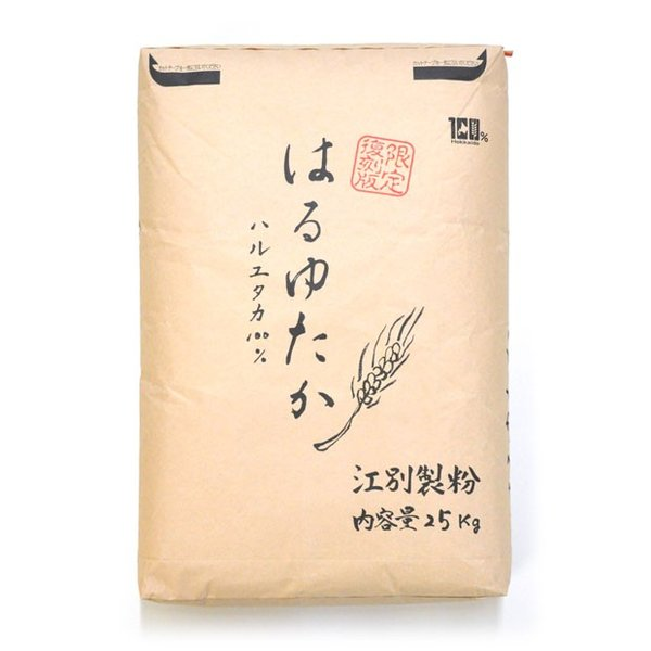 小麦粉 強力粉 はるゆたかストレート100% 25kg 北海道産 送料無料