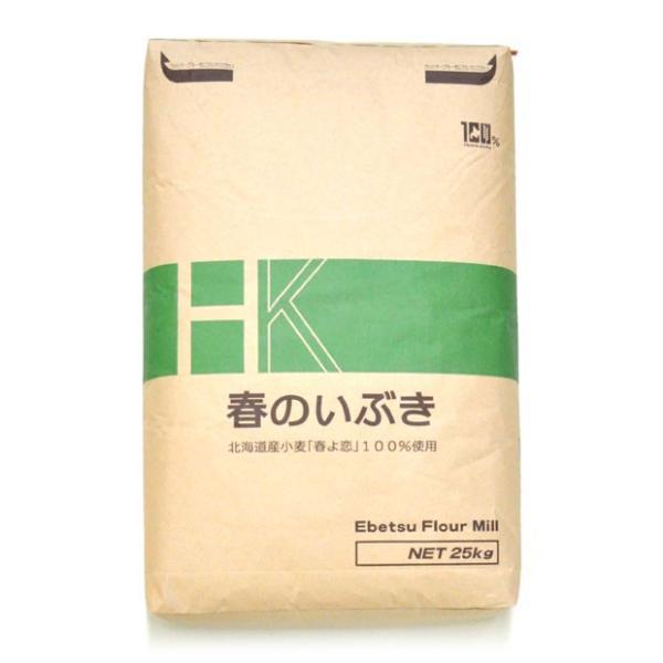 小麦粉 強力粉 春のいぶき (春よ恋ストレート) 25kg 北海道産 送料無料